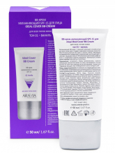 "ARAVIA Professional""BB-крем увлажняющий SPF-15 Ideal Cover BB-Cream Vanilla 01, 50мл."